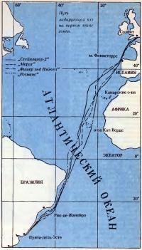 Путь лидирующих яхт на первом этапе гонки