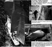 """Различные стадии постройки яхты """"Нью Зиланд Эндевур"""""""