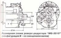 Размерная схема реверс-редуктора