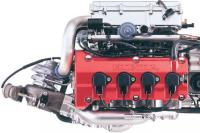 Рис. 1. Вид сверху на мотор, мощность которого пока приходится скрывать