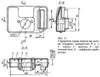 Рис. 2. Глушитель шума впуска на моторе «Сузуки»