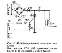 Рис. 4. Модифицированная электрическая схема