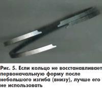 Рис. 5. Кольцо не восстанавливает первоначальную форму