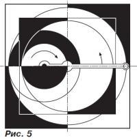Рис. 5.