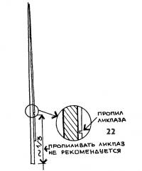 Рисунок 22.