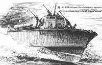 Рисунок А. Карелова из журнала Морской сборник