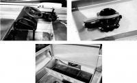 Рулевое управление мотолодки