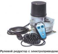 Рулевой редуктор с электроприводом