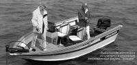 Рыболовная мотолодка из клепаного алюминия фирмы