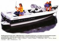 """Рыболовный катер типа """"1954 Capri CL"""""""