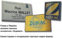 Самая первая и сегодняшняя торговые марки фирмы
