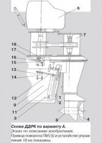 Схема ДДРК по варианту А
