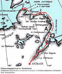 Схема маршрута до мыса Челюскина
