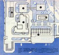Схема планировки архангельского учебно-тренировочного центра ДЮСШП «Труд»