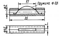 Штифт-втулка с пружиной
