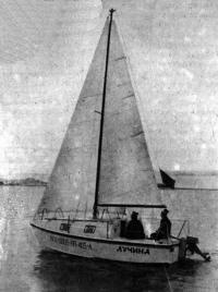 Швертбот «Лучина» под парусами