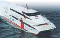 Скоростное судно-паром