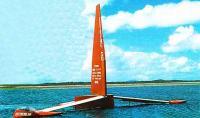 Скоростной парусный тримаран  «Extreme 50»