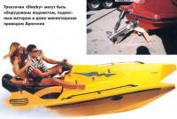 Скутер-трехточка «Sharky»
