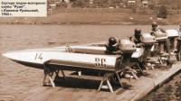 Скутера водно-моторного клуба