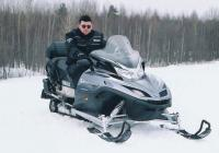 "Снегоход ""Venture 700"""