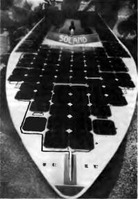 «Солнечная лодка» «Соланд-2» на подводных крыльях