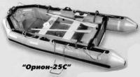 """Спасательная шлюпка """"Орион-25С"""""""