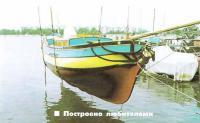Спуск «Анастасии» на воду