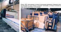 Станок с ЧПУ, ответственный за точность изготовления деревянных и фанерных деталей