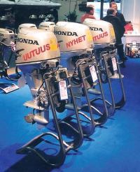 """Стойка с моторами """"Honda"""""""