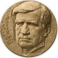 Сувенирная медаль к 100-летию со дня рождения В. П. Костенко
