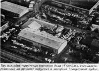 Так выглядит территория торгового дома «Грюндль»