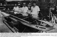 «Тайега Иннай» оборудована из гоночной гребной лодки
