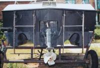 "Транец катера ""Даль-580"""