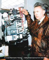 У стенда с мотором Сокол главный конструктор О. В. Лобусов