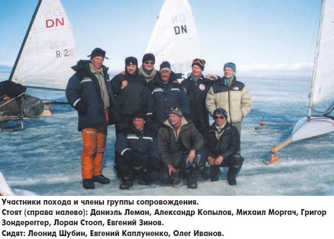 Участники похода и члены группы сопровождения