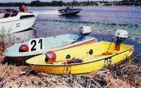 Универсальная (гребно-моторно-парусная) картоп-лодка «Пионер»