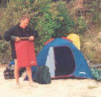 Установленная палатка - самое главное для отдыха на природе