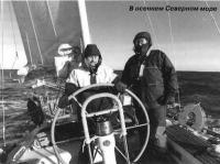 В осеннем Северном море