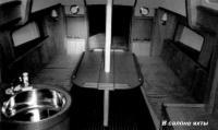 """В салоне яхты """"МОТ-30"""""""