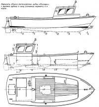 Варианты общего расположения лодки «Пескарь»