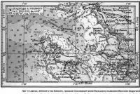 Вблизи о-ва Олерон прошли последние мили плавании Евгения Смургиса