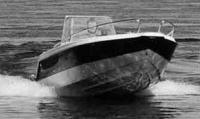 Вид спереди на катер «Флинт-520»