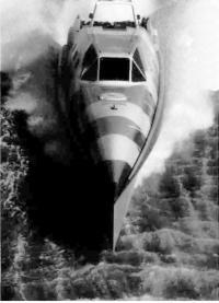 Вид спереди на катер «VSV50»