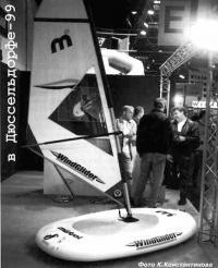 «ВиндГляйдер» на выставке в «Дюсселдорфе-99»
