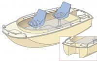 Внешний вид лодки Рыба-3.6