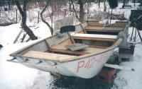 Внешний вид лодки