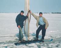 Внешний вид парусной лыжи