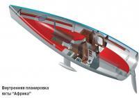 Внутренняя планировка яхты