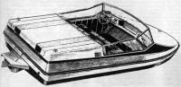Водометный мини-катер